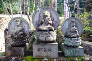 Ganesha_Japan_Kangiten